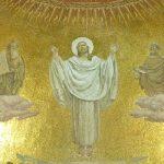 Света троица - три личности в един бог